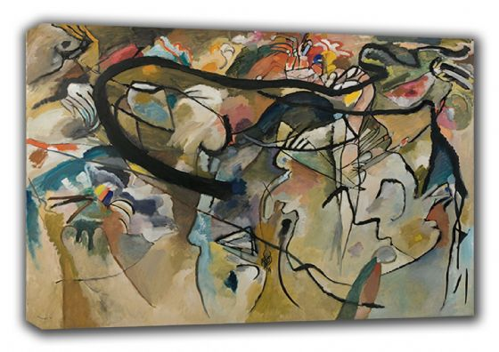 Kandinsky, Wassily: Composition V (5). Fine Art Canvas. Sizes: A3/A2/A1 (00534)